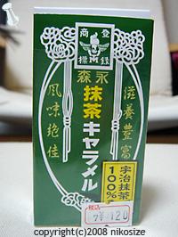 20081027nichijyo