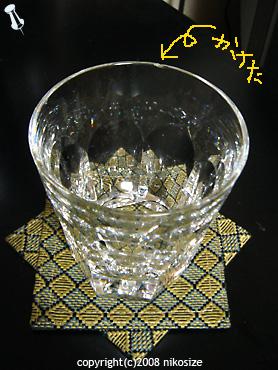 20081110nichijyo1