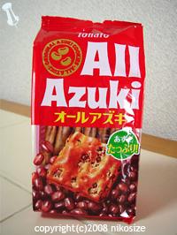 20081110nichijyo3