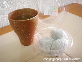 20081114nichijyo1