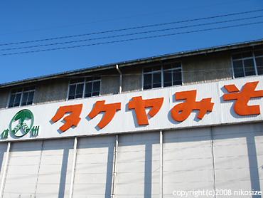 2008122729onsen4