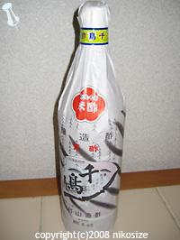 20081231osechi4