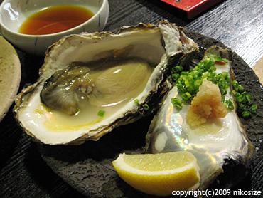 20090921kanazawa2