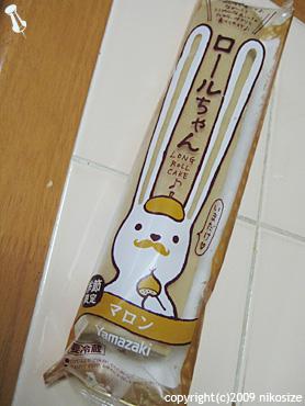 20090925nichijyo1
