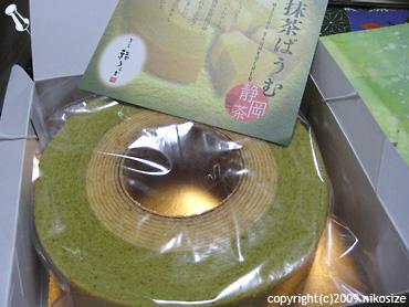20091203maccyabaumkuchen1